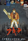 Akira Plakát