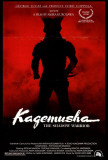 Kagemusha Posters