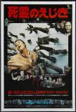 Le Jour des morts-vivants Posters