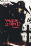 Vampire Hunter D Posters