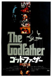 The Godfather - Japanese Style Prints