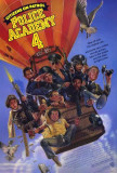 Police Academy 4 Citizens on Patrol Posters
