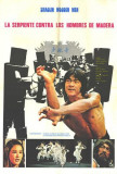Shaolin Wooden Men - Posterler