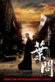 Ip Man - Korean Style Poster