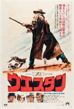 Once Upon a Time in the West - Japanese Style Posters
