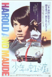 Harold et Maude|Harold and Maude Affiches