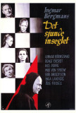 The Seventh Seal - Foreign Style Photo