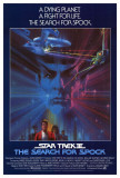 Star Trek 3: The Search for Spock Posters