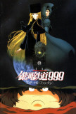 Galaxy Express 999: Eternal Fantasy - Japanese Style Poster