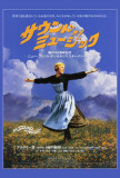 The Sound of Music - Japanese Style Affiche