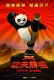 Kung Fu Panda Photographie