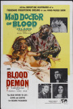 Mad Doctor of Blood Island Posters