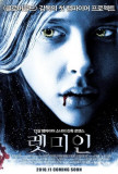 Let Me In - Korean Style Posters