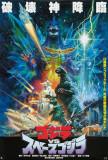 Godzilla vs. Space Godzilla - Japanese Style Plakáty