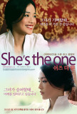 If You Are the One - Korean Style Posters