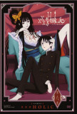 xxxHOLiC the Movie: A Midsummer Night's Dream - Japanese Style Photo