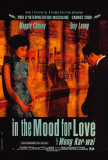 In the Mood For Love - French Style Posters