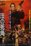 Nico Poster