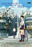 The Girl Who Leapt Through Time - German Style Posters