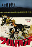 The Wild Bunch - Japanese Style Poster