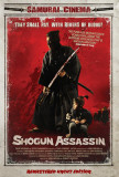 Shogun Assassin - Danish Style Posters