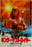 Conan the Destroyer - Japanese Style Posters