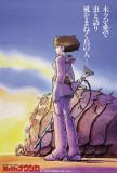 Tuulen laakson Nausicaä Posters