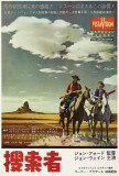 The Searchers - Japanese Style Posters