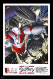 Ultraman: A Special Effects Fantasy Series - Japanese Style Poster