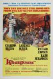 Khartoum Prints