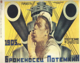 The Battleship Potemkin - Russian Style Affiche