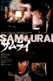 Samourai, Le Posters
