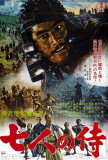 De syv samuraier Poster