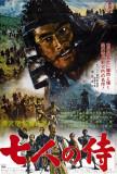 Seitsemän samuraita Juliste