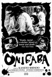 Onibaba Plakaty