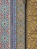 Royal Palace of Fes, Morocco Photographic Print by William Sutton