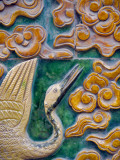 Tile Mural of Swans and Clouds in Forbidden City, Beijing, China Photographic Print by Janis Miglavs