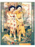 Two Shanghai Ladies with Flowers Premium Giclee Print