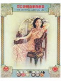 Shanghai Lady in Antique Chair Premium Giclee Print