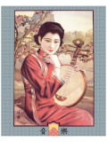 Shanghai Lady with Strings Premium Giclee Print