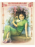 Shanghai Lady in Green Dress Premium Giclee Print