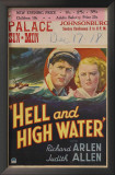 Hell and High Water Prints
