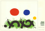 Untitled Posters by Adolph Gottlieb