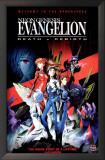 Neon Genesis Evangelion: Death & Rebirth Posters