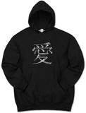 Hoodie: Chinese Love symbol Pullover Hoodie