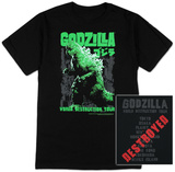 Godzilla - World destruction tour T-shirts