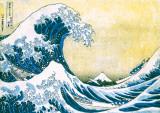Hokusai - Great Wave アートポスター : 葛飾・北斎