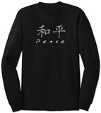 Long Sleeve: Chinese Peace T-Shirt