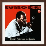 Oscar Peterson In Russia Prints
