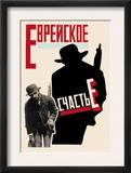 Jewish Luck, Russian Film Prints
